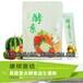 苹果酵素粉来料分装加工OEM贴牌生产厂家