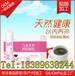 胶原蛋白粉OEM-阿胶红糖姜茶固体饮料贴牌加工厂家