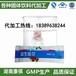 进出口减肥肠道益生菌粉ODM代加工厂家