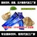 湖南地区胶原蛋白肽代工生产厂家