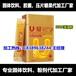 微商DHA藻油粉贴牌产品生产合作