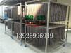 省电节能70%以上的纱线烘干机价格,厂家直销牛仔布烘干机介绍