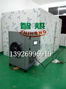 茂名智烘牌化橘红烘干机供应商价格低质量好的化橘红干燥房ZH-JN-HGJ03