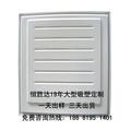 青岛冰箱门衬厚片吸塑加工厂家