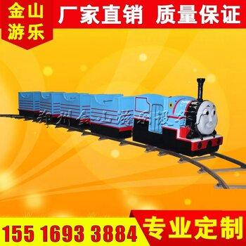 【轨道小火车定做免费安装光头强轨道小火车_轨道小火车定做价格|图