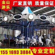 游乐品质优良,旋转木马设备价格儿童游乐设备