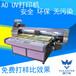 深圳普蘭特A0UV數碼印刷機浮雕手機殼壁畫3D食品平板打印機