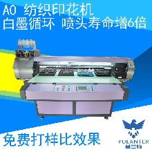 plt1225UV广告牌logo平板打印机大型工艺品数码印刷机