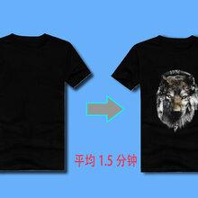 深圳市普兰特A3FZ印花设备活动服装定制T恤免费印字厂家直销供应