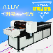 深圳市普蘭特PLTA1UV打印機大型瓷磚玻璃背景墻打印皮革燙畫打印機