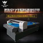 深圳普兰特A0FZ打印机大型数码T恤打印机打印服装图案的机器数码印刷机多少钱一台