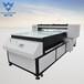 深圳普兰特数码A1FZ打印机大型服装加工打印机数码直喷印花机批发多少钱一台