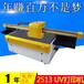 深圳数码打印机大型理光UV打印机打印玻璃打印瓷砖的直喷印刷机价格多少钱一台