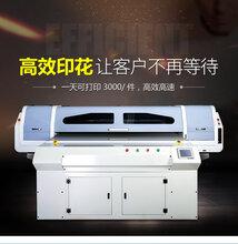 大型数码印刷机T恤印花机厂家大量供应在服装上打印图案的喷墨机多少钱一台