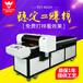 廠家直銷uv打印機彩色變成黑白玻璃瓷磚打印機金屬PVC皮革印刷平板打印機數碼直噴機