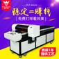 深圳普兰特A1UV打印机打印平面石材的平板打印机数码直喷机哪家好多少钱一台