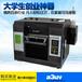 供应厂家普兰特A3UV印刷机手机壳瓷砖亚克力皮革数码喷墨打印机平板打印机