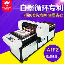 深圳普兰特大型数码直喷印花机衣服T恤logo服装打印机平板打印机多少钱一台