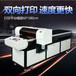 普兰特UV打印机万能平板手机壳打印机3D浮雕PVC打印机送软件A1打印机多少钱一台