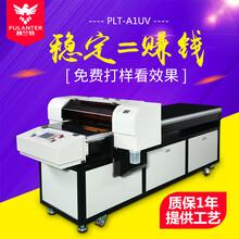 布料数码直喷服装印花机t恤衣服图案平板打印机印刷机器厂家直销多少钱一台