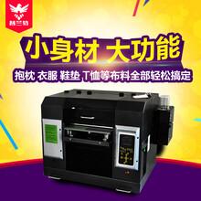普兰特小型服装打印机全自动A3FZ印刷机创业衣服印图印字印服装平板直印机