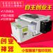 平板打印机普兰特PLTA2FZ数码印花机纺织机设备直喷印花打印机衣服平板打印机
