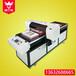 普蘭特大型T恤打印機印花機數碼直噴服裝布料衣服圖案印刷機噴墨印花機平板打印機