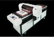 普兰特供应自动A1FZ印花机深色T恤直喷机衣服印字印图直印机平板打印机