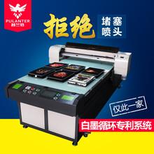 服装打印机定制衣服T恤打印机平板印刷机器大型数码直喷印花机衣服印图机多少钱一台
