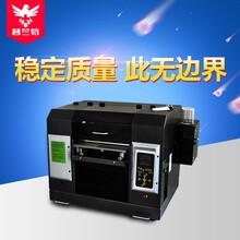普兰特服装打印机A3小型喷绘印刷定制衣服T恤打印机数码直喷印花机器多少钱一台