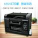 平板打印机uv打印机万能平板a4手机壳打印机pvc小型照片3d平面浮雕效果机器多少钱一台