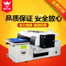 T恤打印机纺织布料服装印刷机数码印花机衣服印字印logo喷墨机器打印衣服图