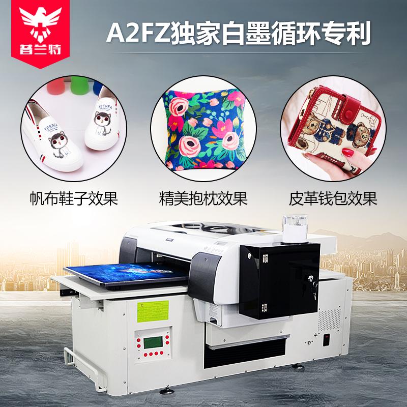 衣服打印机