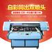 普兰特数码直喷t恤印花机服装衣服喷墨印刷机布料打印机大型机器多少钱一台