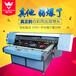 深圳普兰特数码直喷机大型T恤定制衣服打印纺织布料批量A1平板打印机印花机多少钱一台