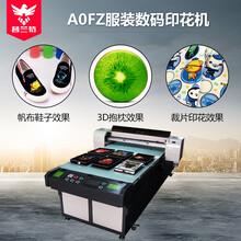 平板打印机多件T恤不同图案同时打印印花机数码直喷打印机服装打印机