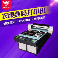 衣服T恤打印机数码直喷印花机服装喷墨平板大型布料印刷机机器供应平板打印机