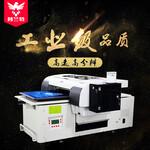 普兰特服装打印机A2小型喷绘印刷定制衣服T恤打印机数码直喷印花机器供应平板打印机