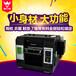 深圳普蘭特布料數碼T恤印花機小型加工項目純棉服裝數碼直噴打印機帶白墨衣服印圖機