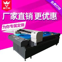 uv平板打印机uv平板喷绘机瓷砖背景墙印花机大型工程平板多少钱一台