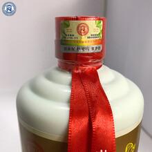 贵州茅台镇古酿坊高兴低中端品牌酱香53度500ml/瓶