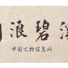 中国100最著名画家