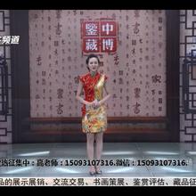 华豫之门藏品征集热线价格,华豫之门藏品征集热线介绍图片