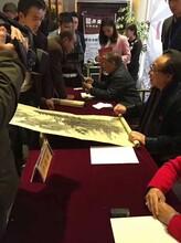 河南古玩艺术品拍卖征集-河南中博鉴藏免费征集上拍图片