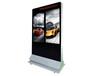 上海65寸双屏广告机,高清液晶双屏广告机—广告机生产厂家
