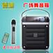廠家直供藍牙音箱插卡音箱廣場舞音箱戶外手提音箱手提擴音器手提教學擴音器