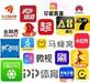 溫州網絡推廣廣告推廣信息流廣告開戶今日頭條抖音