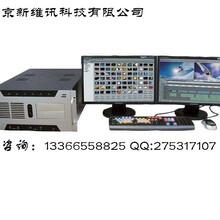 HDWS非编整机图片