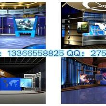 新维讯XVS系列财经演播室专业财经演播室搭建图片
