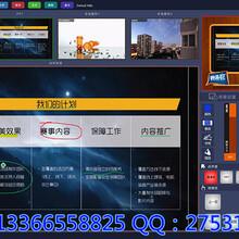 XMCP700慕课制作系统图片